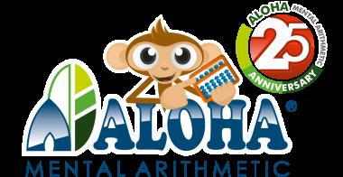 logo-25-godina-cropped
